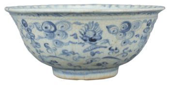 A Chinese Ming Dynasty Blue & White Porcelain Bowl – Hongzhi reign