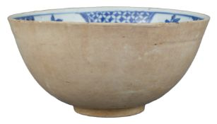 A Large Chinese Ming Dynasty Blue & White Porcelain Bowl