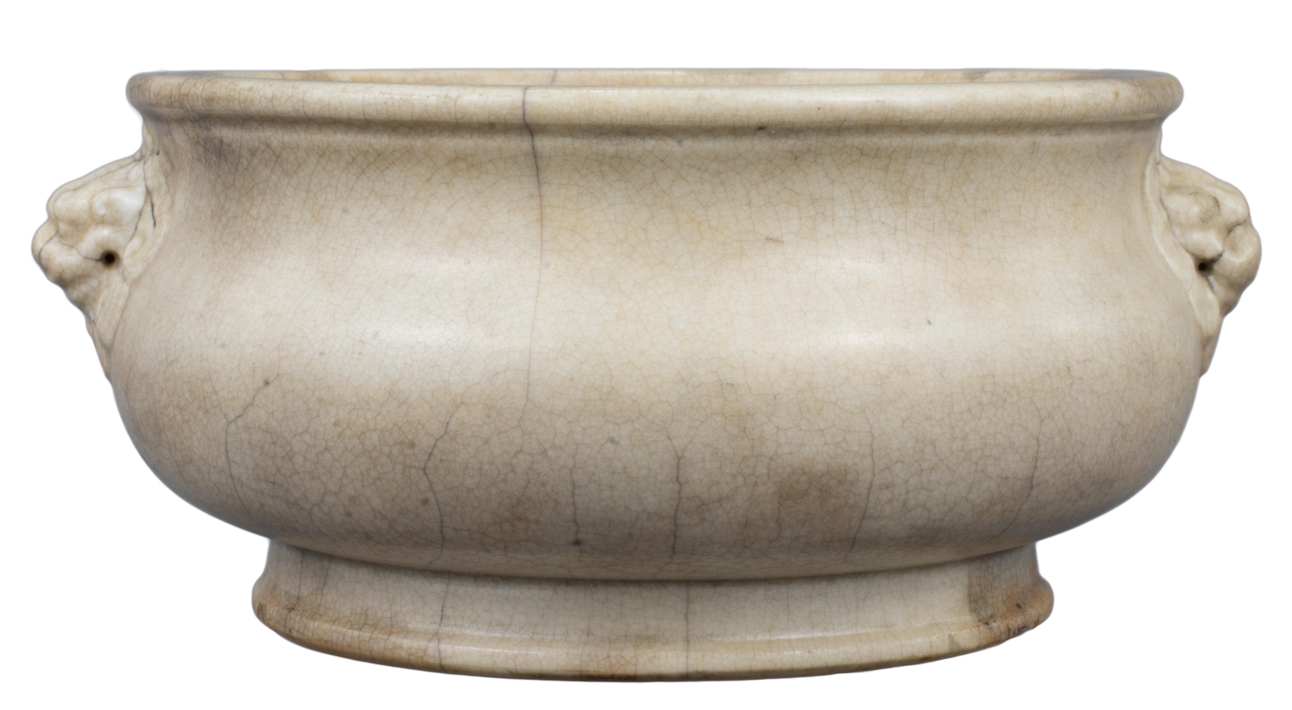 Lot 48 - A Chinese 17th Century Dehua / Blanc de Chine Porcelain Lion-Mask Censer (Ex. Museum)