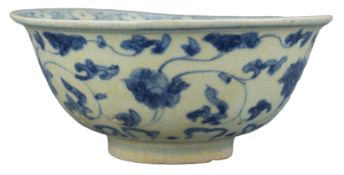 A Chinese Ming Dynasty Blue & White Porcelain Bowl with Mark