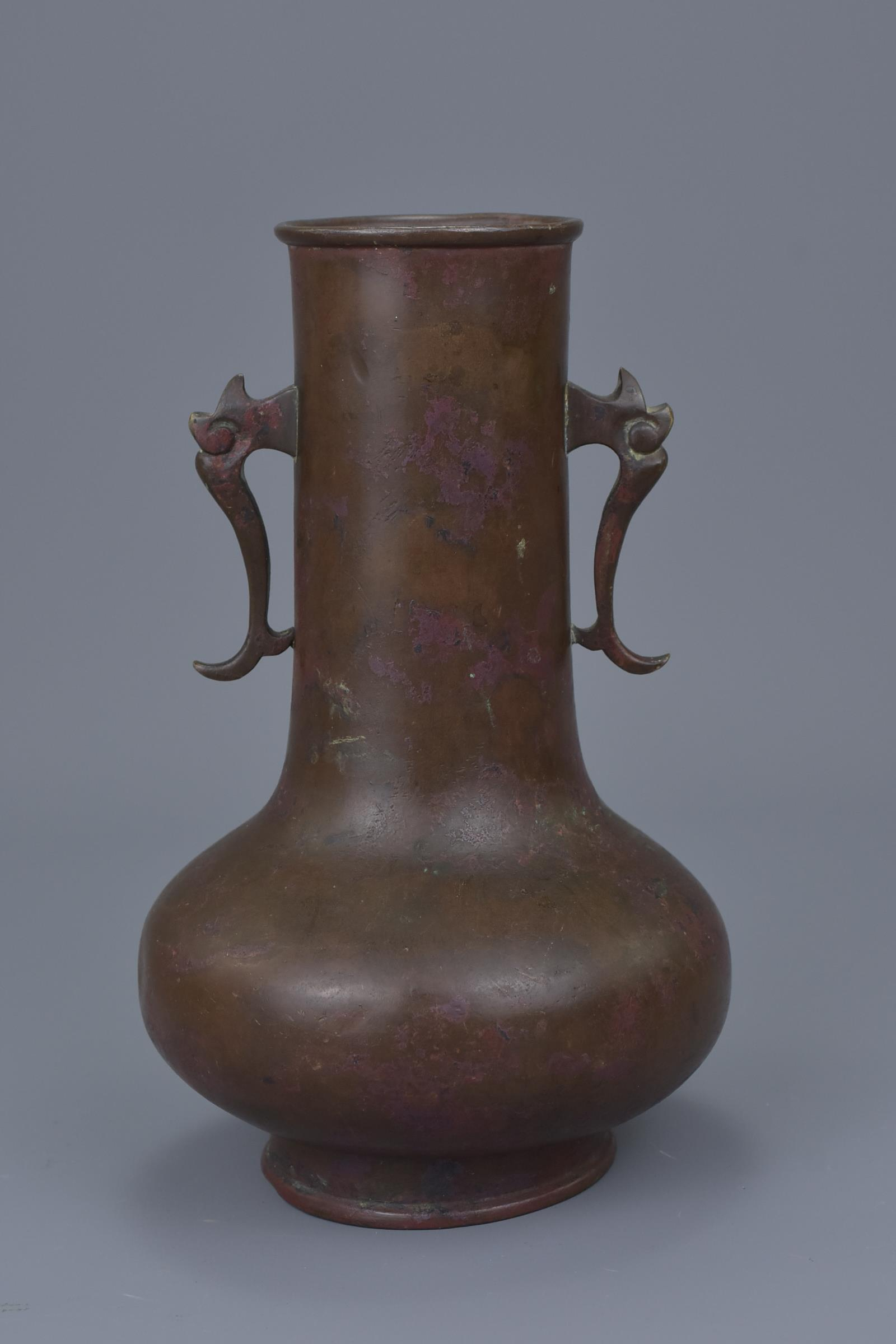 Lot 40 - A Chinese 18th C. or earlier bronze vase