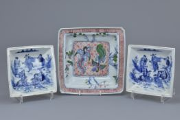 A pair of Chinese mid 19th C. blue and whit porcelain dishes