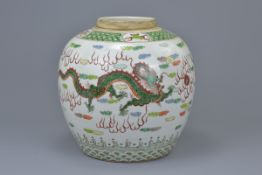 A Chinese late 19th C. Famille rose porcelain Dragon jar