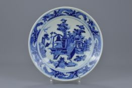 A Chinese 19th C. blue and white porcelain dish