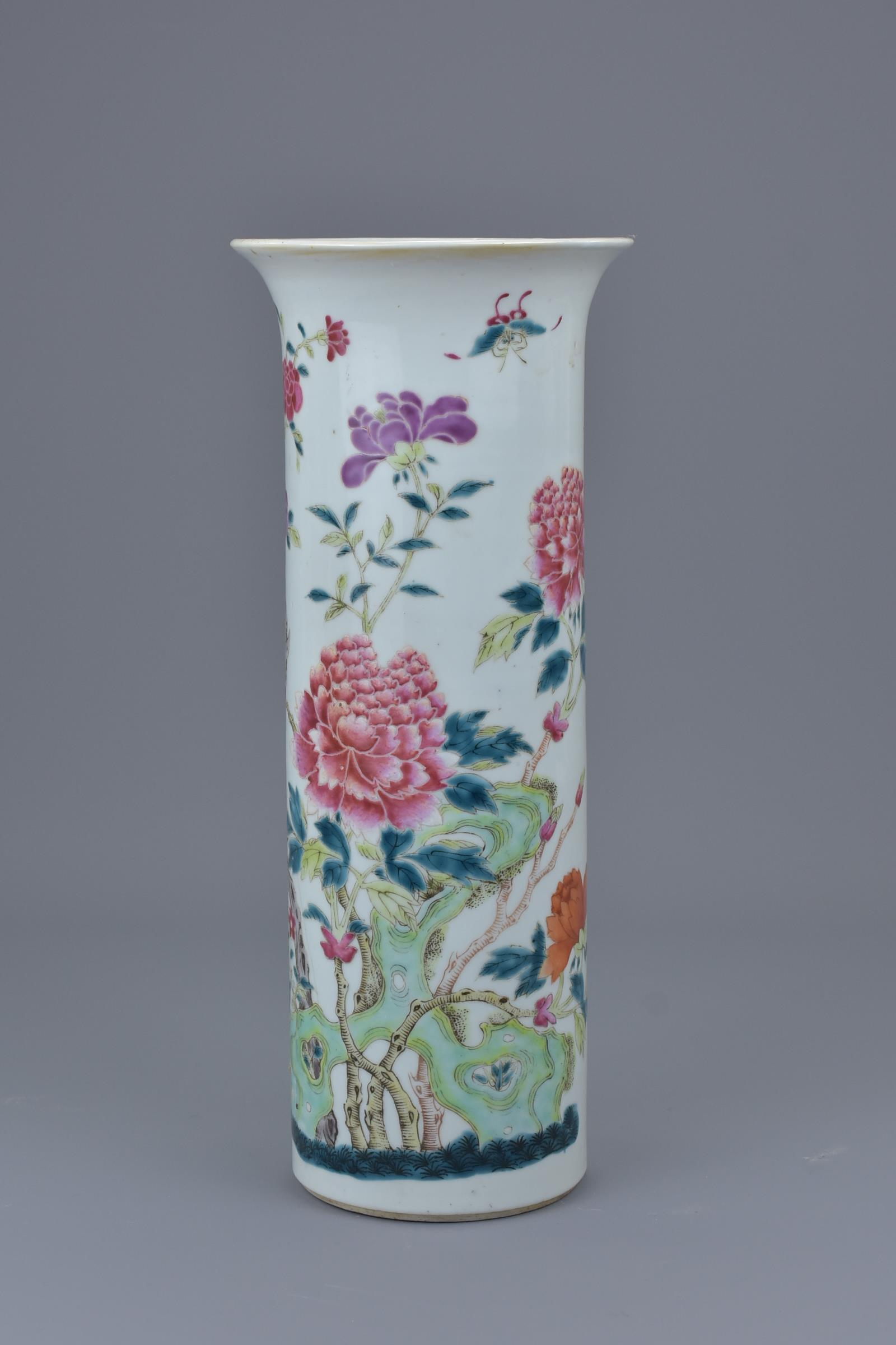 Lot 10 - A Chinese 19th C. Famille rose porcelain sleeve vase
