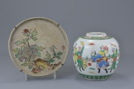 A Chinese 19th C. Famille rose porcelain jar