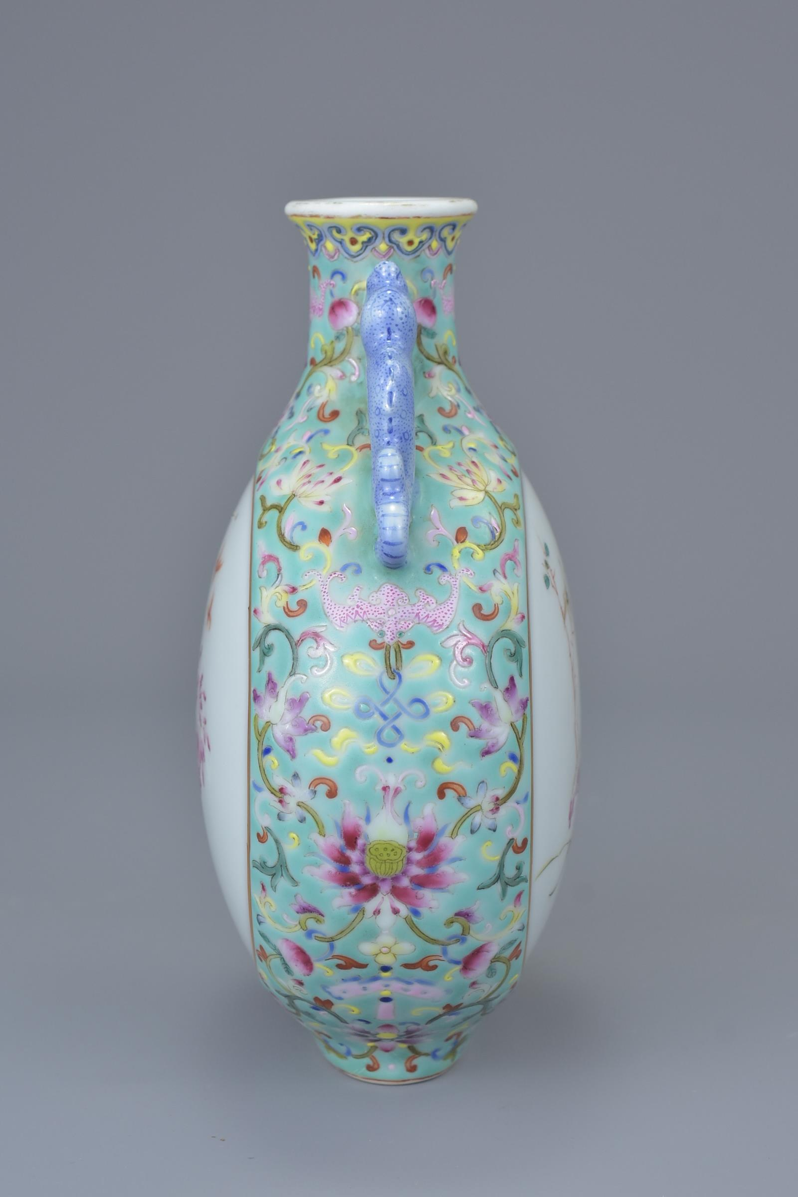 Lot 25 - A Chinese 19/20th C. Famille rose porcelain moon flask