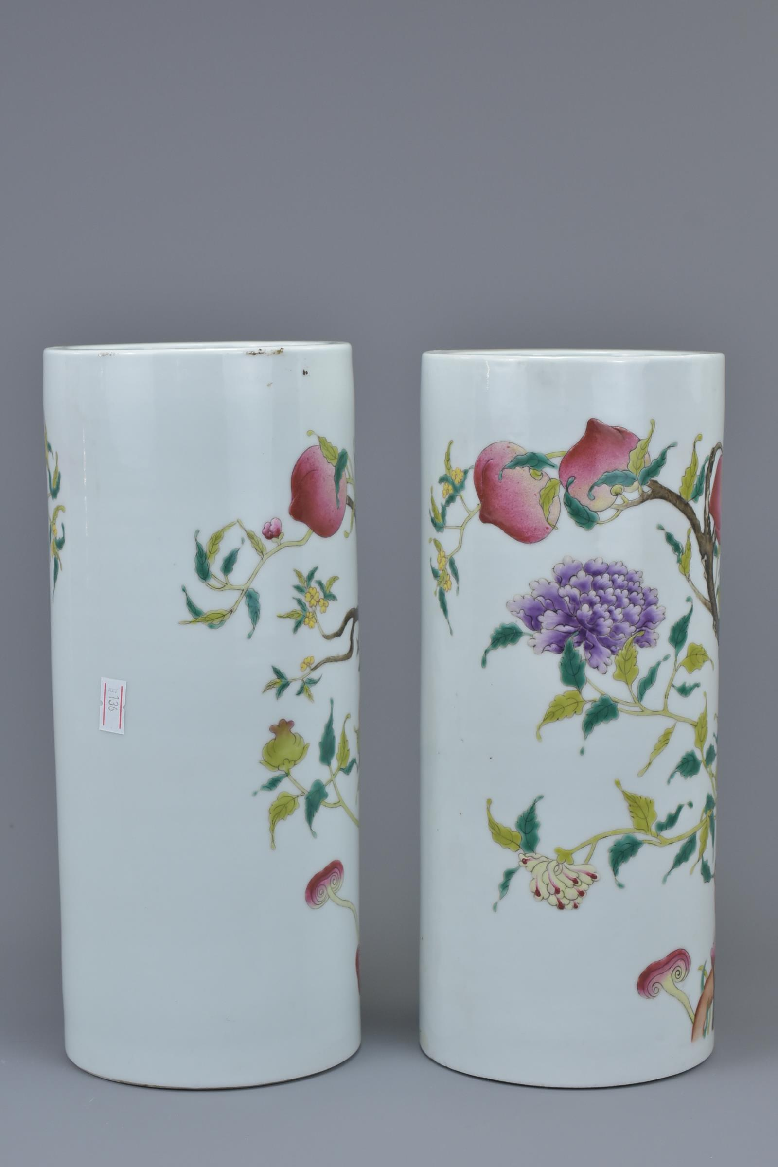 Lot 22 - A pair of Chinese late 19th C. Famille rose porcelain hat stands