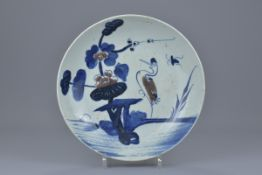 A Chinese 18/19th C. blue and white porcelain dish