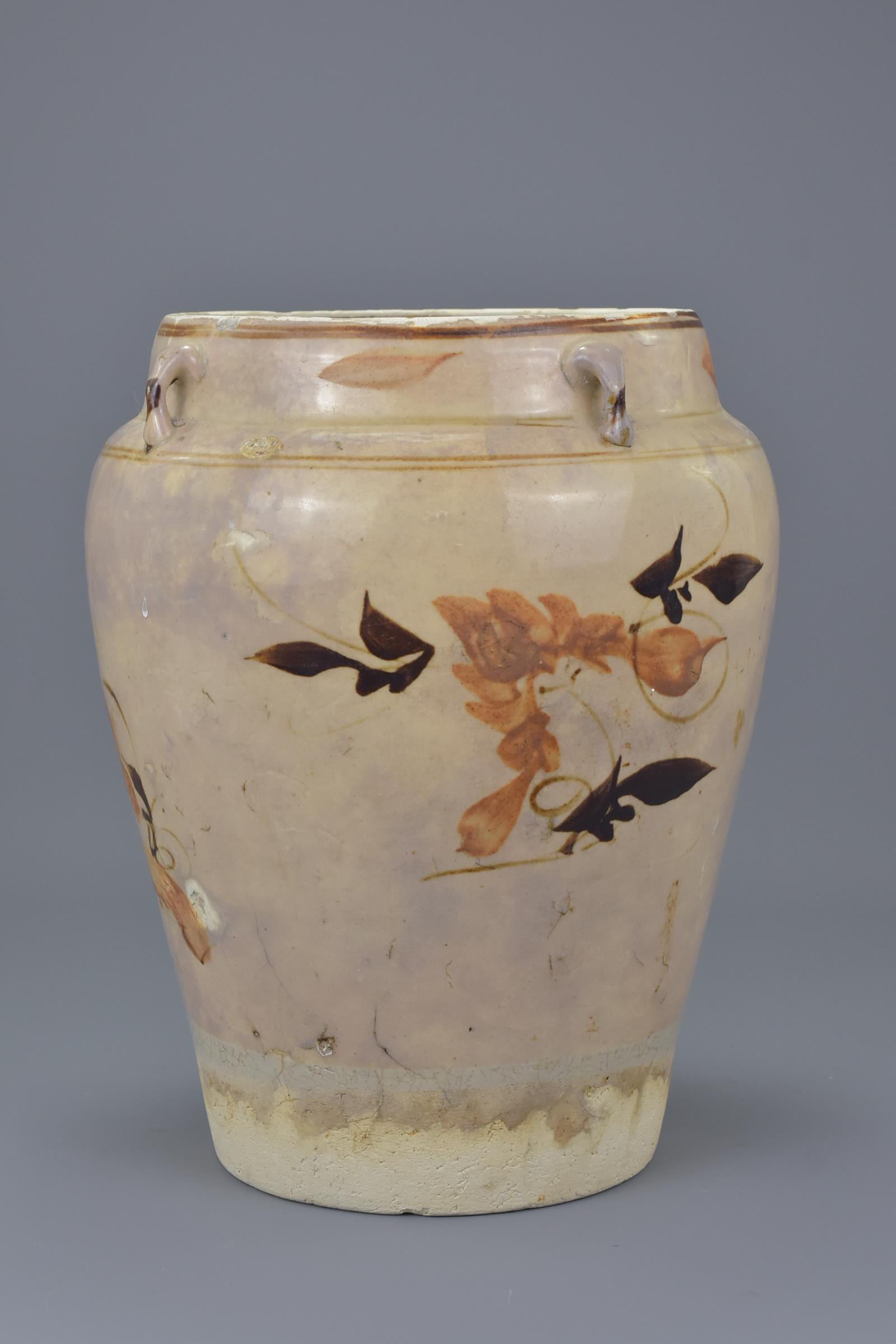 Lot 21 - A Chinese Ming Dynasty Cizhou pottery jar
