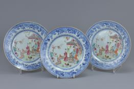 Three Chinese 18th C. Famille rose porcelain dishes
