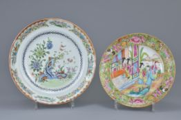 Two Chinese / Cantonese 19th C. Famille rose porcelain dishes