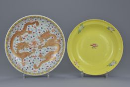 A Chinese 19/20th C. Famille rose porcelain dragon dish