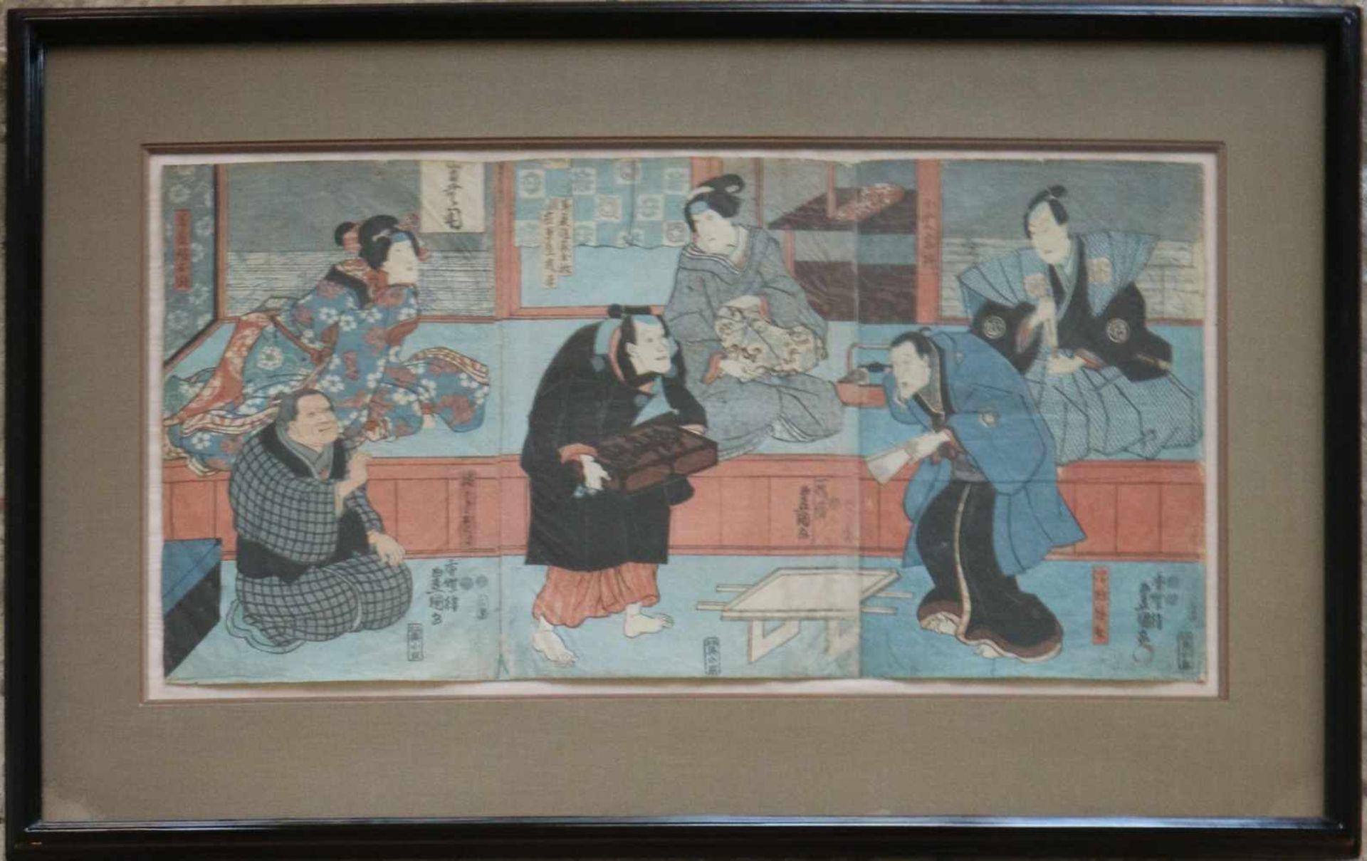 Los 352 - Japanese watercolor Japanese watercolor