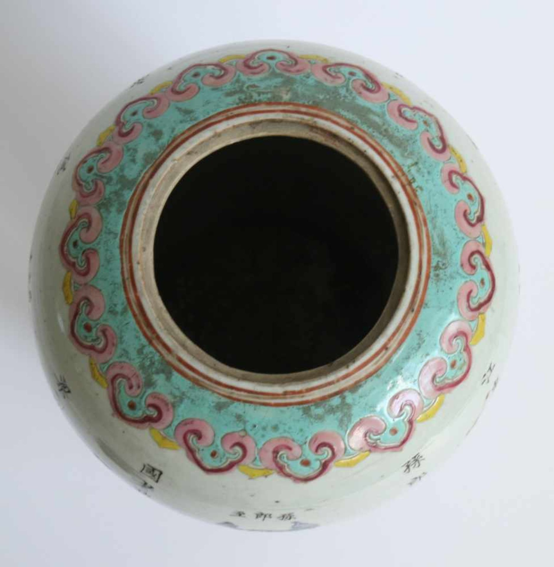Los 411 - Chinese Ginger Jar 19th century decor wushuangpu, H 29 cm figures Sun Ce and Empress Wu Zetian