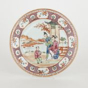 Chinese Qianlong period porcelain plate