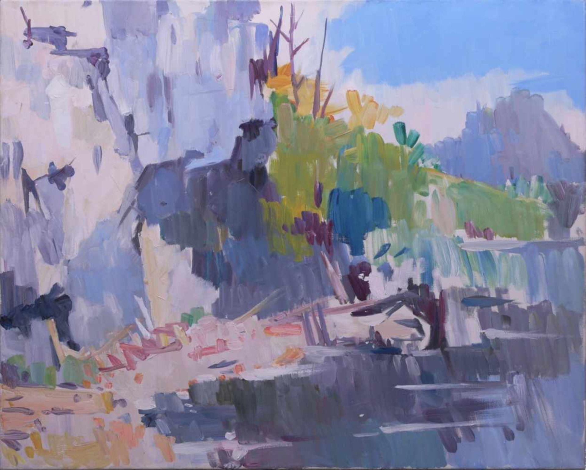 Pallas, Reinhold (1901-1970) - Meeresbucht im SonnenscheinIn schnellem, impressionistischen Stil