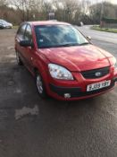 2009/09 REG KIA RIO CHILL 1.4 PETROL 5 DOOR HATCHBACK, SHOWING 1 FORMER KEEPER *NO VAT*