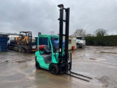 2008 MITSUBISHI FG18 1.8 TON GAS FORKLIFT, SIDE SHIFT, RUNS WELL & ALL OPERATIONS WORKING *PLUS VAT*