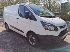 2015/65 REG FORD TRANSIT CUSTOM 270 ECO-TECH 2.2 DIESEL PANEL VAN, SHOWING 0 FORMER KEEPERS
