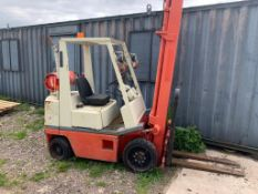 NISSAN 1.5 TON LPG GAS FORKLIFT, SIDE SHIFT, 4500MM LIFT HEIGHT, RUNS, WORKS AND LIFTS *PLUS VAT*