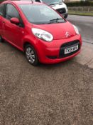 2009/09 REG CITROEN C1 VT 998CC PETROL 3 DOOR HATCHBACK, SHOWING 2 FORMER KEEPERS *NO VAT*