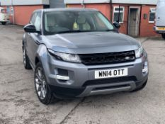 2014/14 REG LAND ROVER RANGE ROVER EVOQUE DYNAMIC S 2.2 DIESEL GREY, SHOWING 2 FORMER KEEPERS