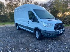 2014/64 REG FORD TRANSIT 350 TREND 2.2 DIESEL WHITE PANEL VAN, SHOWING 0 FORMER KEEPERS *PLUS VAT*