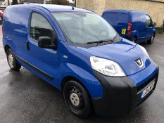 2014/14 REG PEUGEOT BIPPER S HDI 1.25 DIESEL BLUE PANEL VAN, SHOWING 0 FORMER KEEPERS *PLUS VAT*