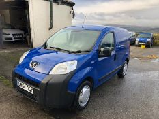 2014/64 REG PEUGEOT BIPPER S HDI 1.25 DIESEL BLUE PANEL VAN, SHOWING 0 FORMER KEEPERS *PLUS VAT*