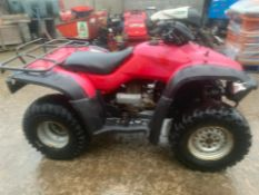 HONDA 350 PETROL QUAD BIKE, SOLD AS SEEN - UNTESTED *PLUS VAT*