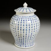 Chinese blue & white Calligraphy jar and cover