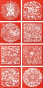 Ai Weiwei (b.1957) Chinese The Papercut Portfolio (2019) portfolio of 8 papercuts number 110 from an