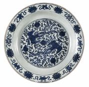 Große unterglasurblaue Phönixschale aus Porzellan