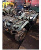 Yamaha Bruin Petrol Quad NO VAT