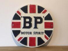BP Motor Spirit Cast Iron Sign