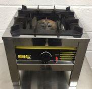 Buffalo L493 Big Flame Natural Gas Burner.