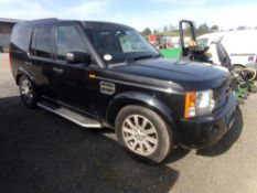 LANDROVER DISCOVERY 07 PLATE, SPARES/REPAIR (NEEDS NEW FUEL PUMP) (NO VAT)