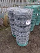 2 X 100M ROLL STOCK NETTING