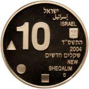 Lot 1943 Image