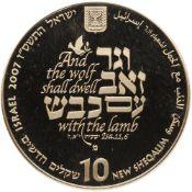 Lot 1947 Image