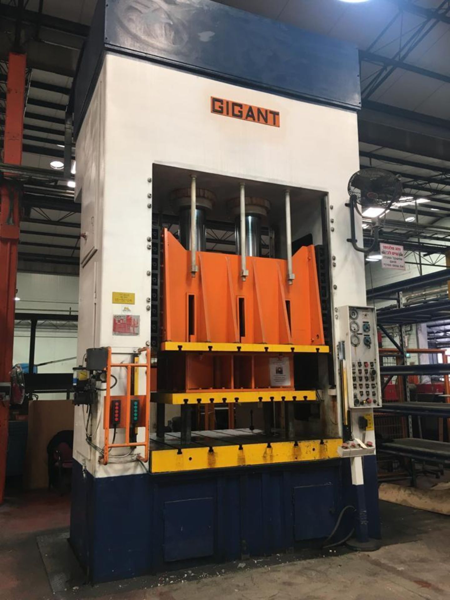 Lot 31 - GIGANT 300 TON HYDRAULIC STAMPING PRESS; MODEL G2-300/2-E