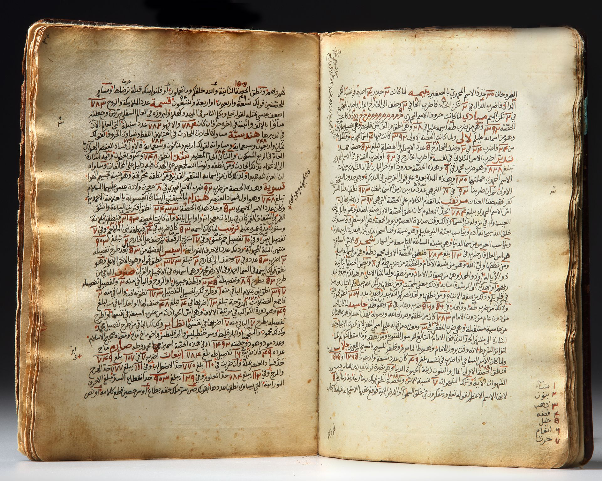 TAWIL AL'IASHARH W ATMATHIL ALEIBARIH - Bild 3 aus 4