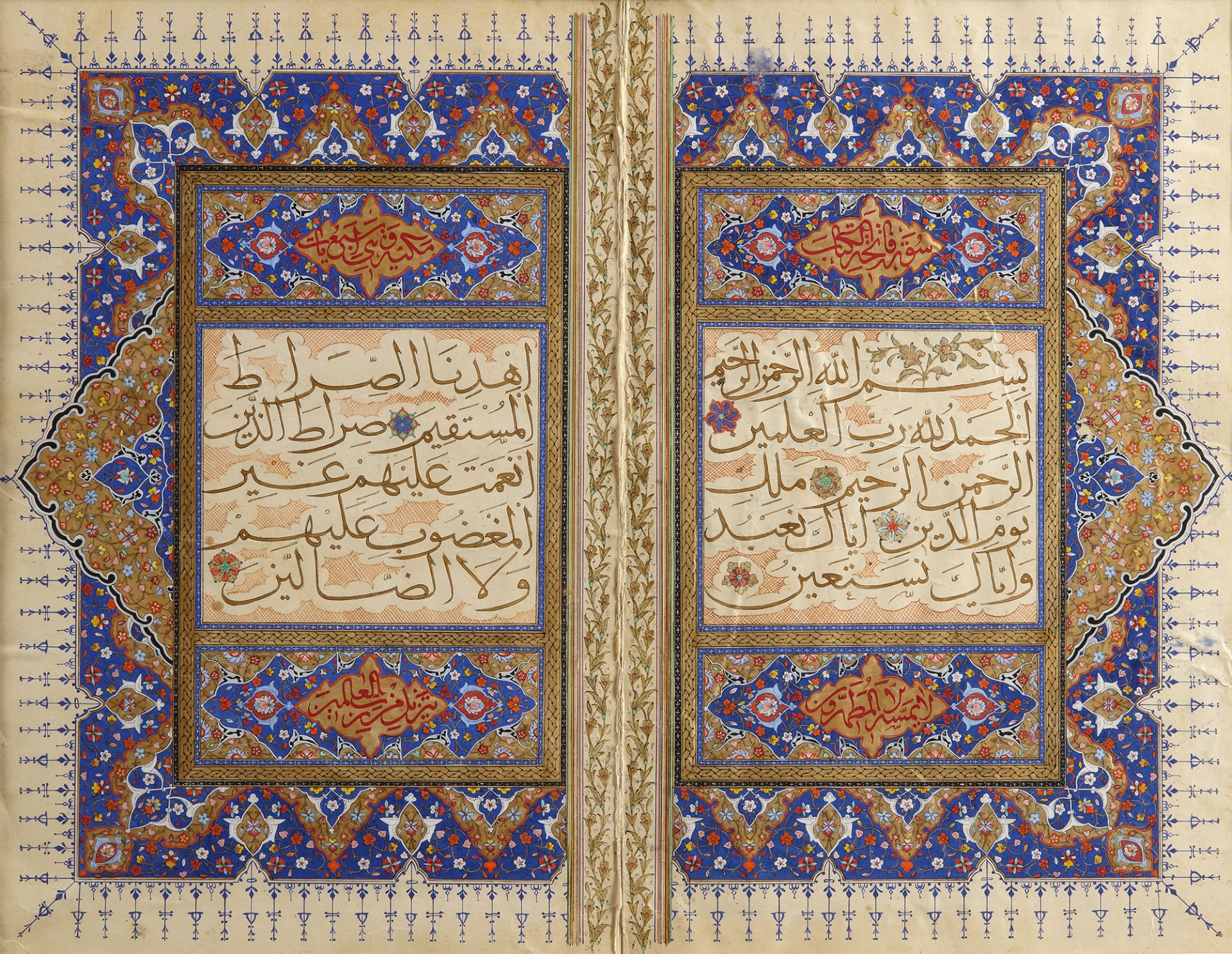 TWO OTTOMAN ILLUMINATED QURAN PAGES