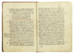 IKTIFA FI MAGHAZI AL-MUSTAFA WAL KHULAFA AL-THALATHA, LATE 14TH-EARLY 15TH CENTURY, BY ABU RABI SULA