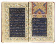 A QAJAR QURAN SECTION, 19TH CENTURY