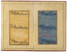 A MANUSCRIPT OF POETRY, SIGNED BY IKHTIYAR AL-MUNSHI, PERSIA, SAVAFID, DATED 975 AH/1567-68 AD
