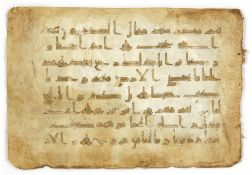 A GOLD QURAN KUFIC FOLIO, NORTH AFRICA, 9TH-10TH CENTURY