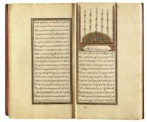 QADI 'IYYAD BIN MUSA (D. 1149 AD) KITAB AL-SHIFA BI TA'RIF HUQUQ MUSTAFA?, SIGNED MUSTAFA RASIKH, A