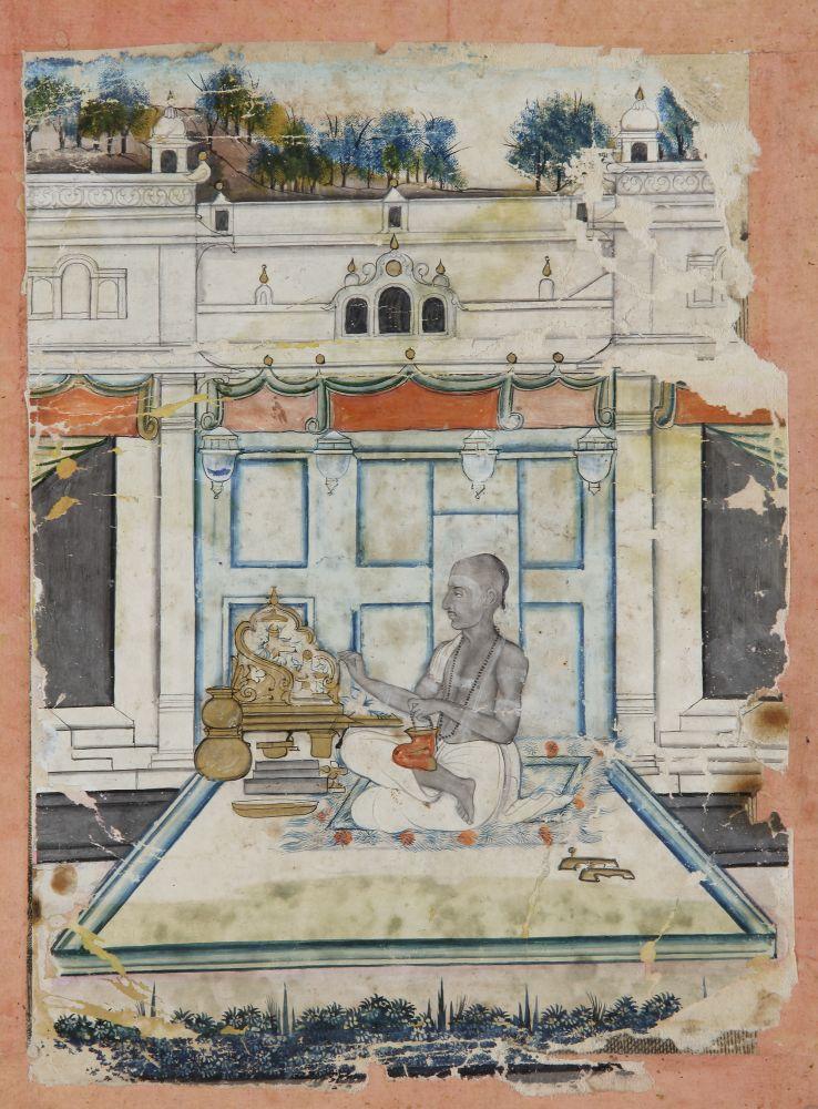 Islamic Art Auction November 2020